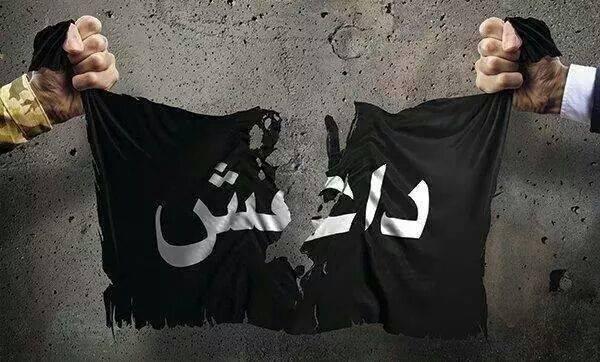 تقطيع-علم-داعش