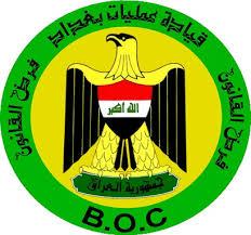 عمليات بغداد