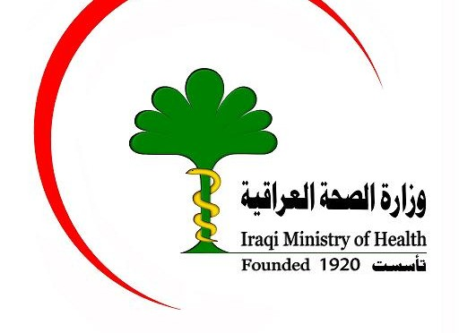 وزارة-الصحة2