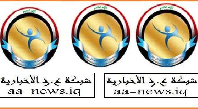 وزارة حقوق الانسان