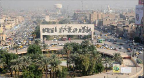 بغداد ساحة التحرير