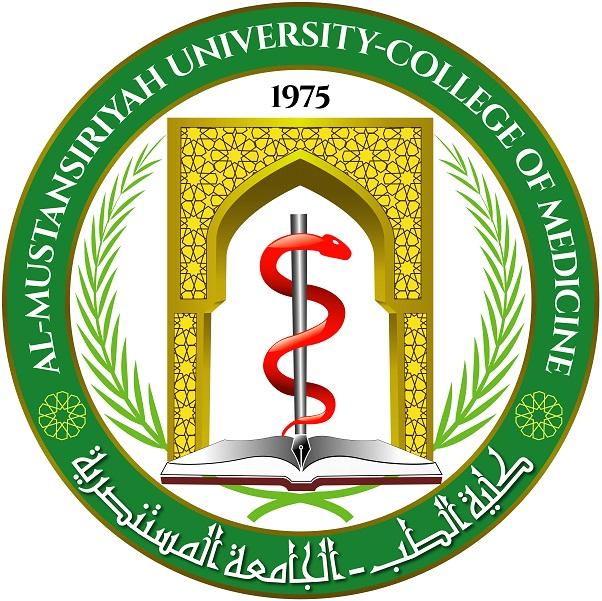 كلية طب المستنصرية