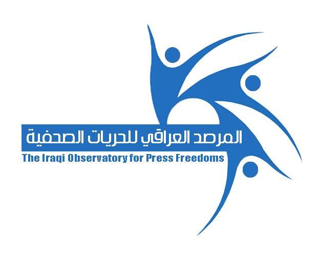 المرصد العراقي للحريات الصحفية