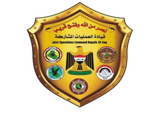 شعار قيادة العمليات المشتركة خلية الاعلام الحربي