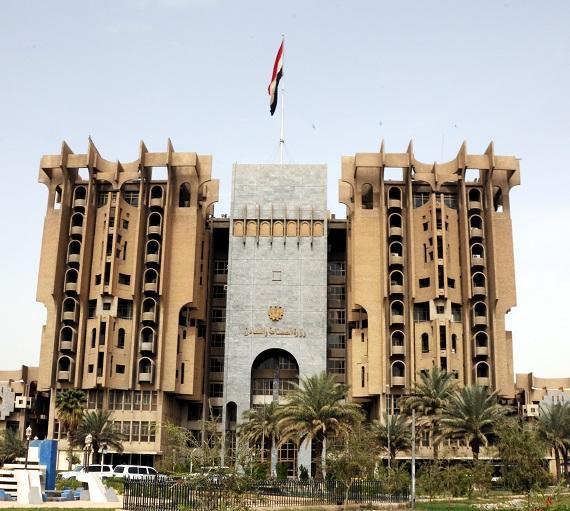 وزارة الصناعة والمعادن