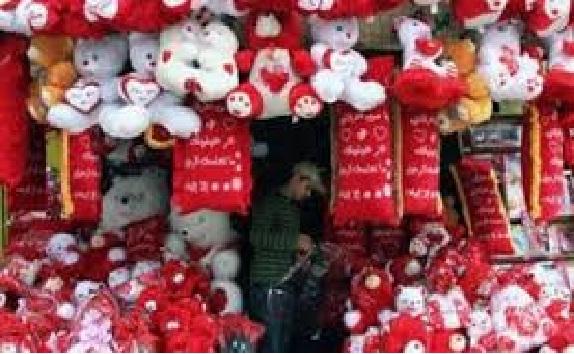 عيد الحب الفلنتاين